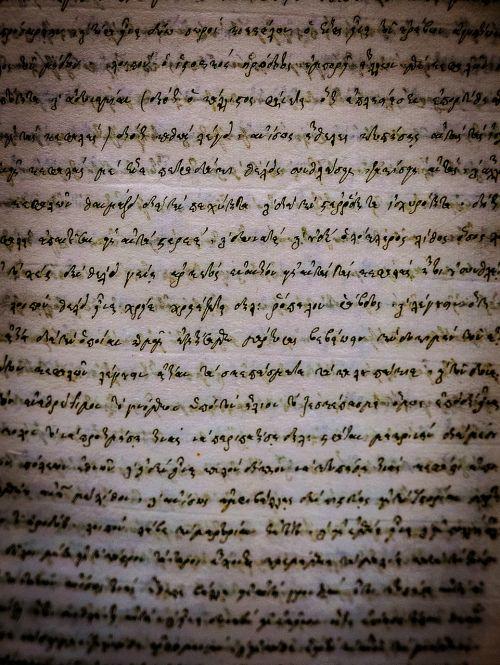 manuscript text ancient scroll