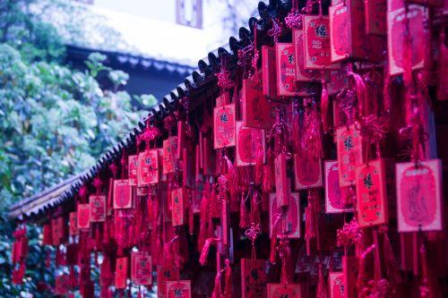 marriage licence hangzhou wansong college