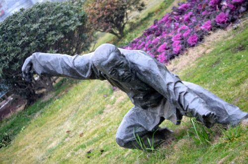 Martial Arts Statue