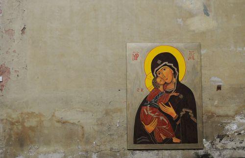 mary jesus image
