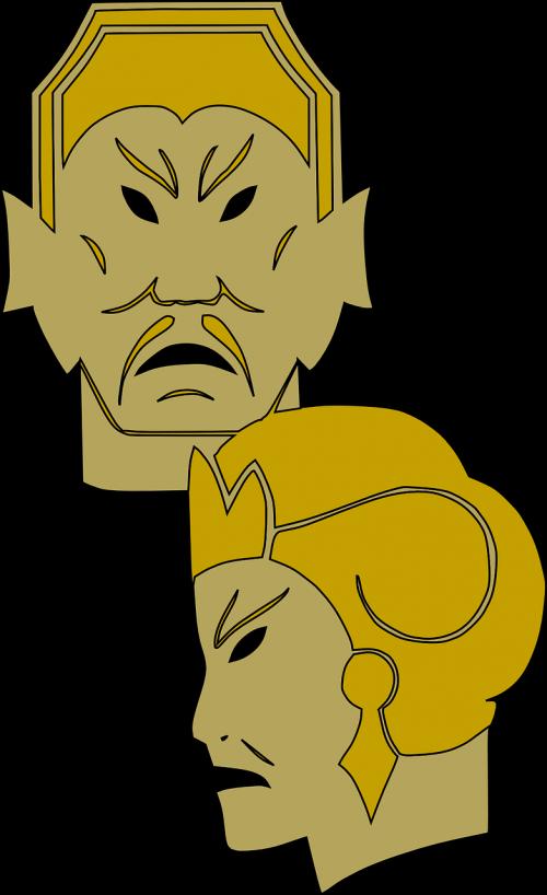 mask man tribal