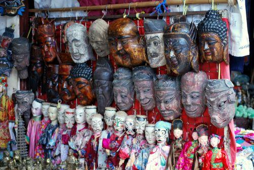 Masks And Dolls