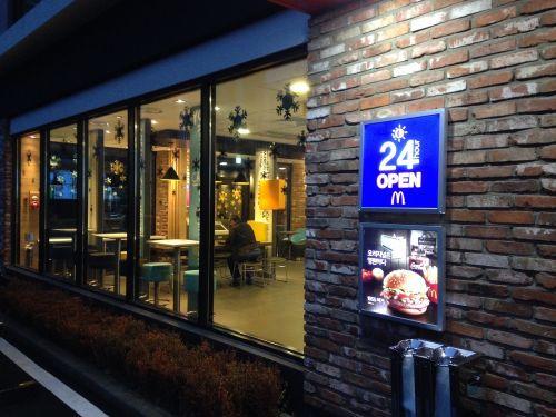mcdonald's restaurant 24h open