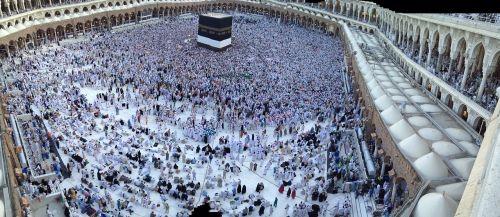 mecca saudi arabia kaaba