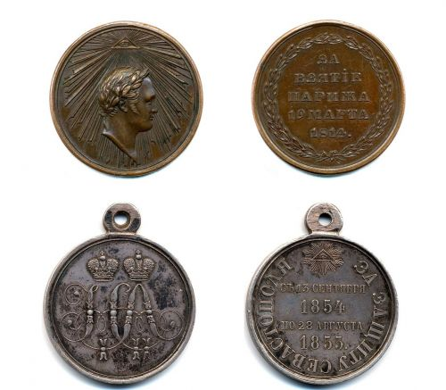 medals of the russian empire medal military award