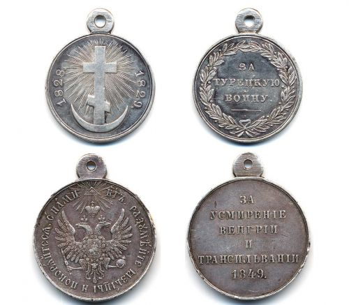 medals of the russian empire military award fighting