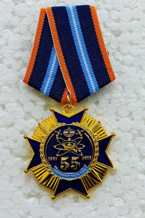 medal commemorative medal jubilee medal