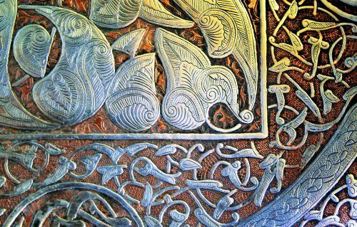 metallic platter platter decorative