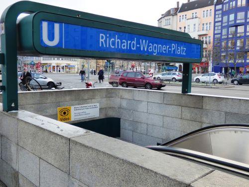 metro berlin entrance