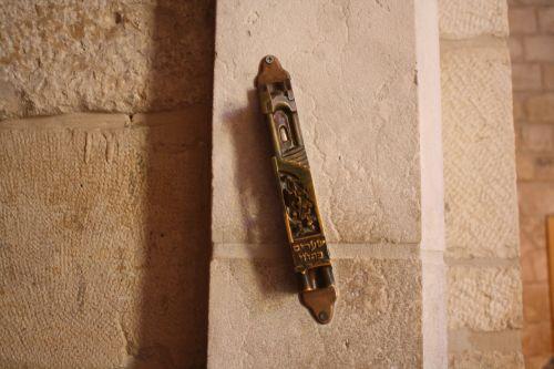 mezuzah judaism israel