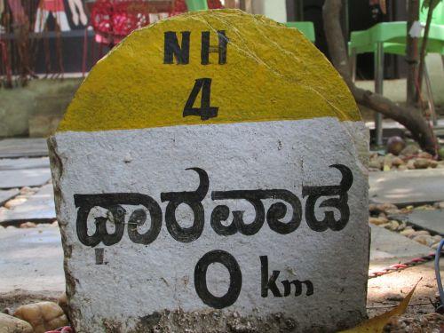 mileage indicator dharwad zero km