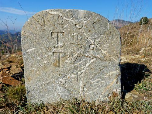 milestone fita stone