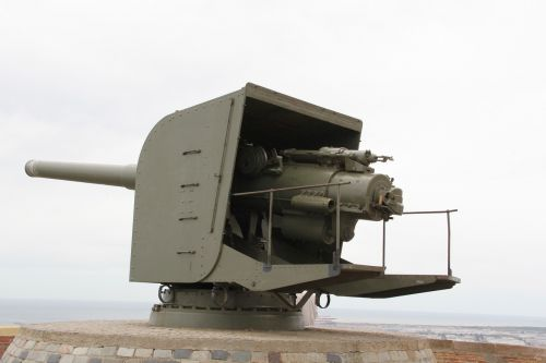 military weapon cannon