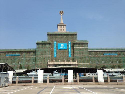 military museum beijing china
