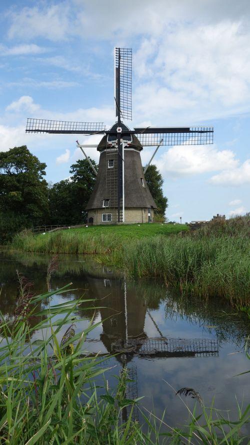 mill mill blades wind mill