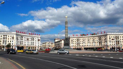 minsk belarus victory square