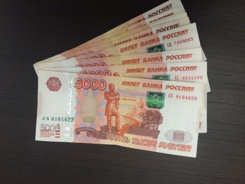 money ruble bills