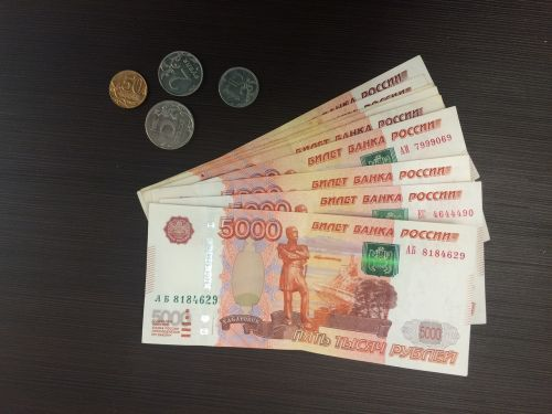 money bills ruble
