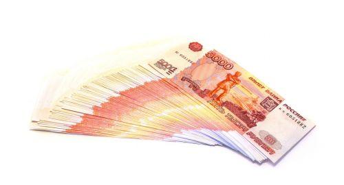 money ruble million rubles