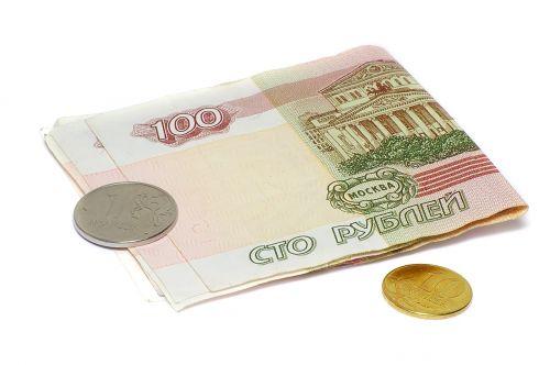money ruble penny