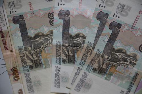 money russians paper money