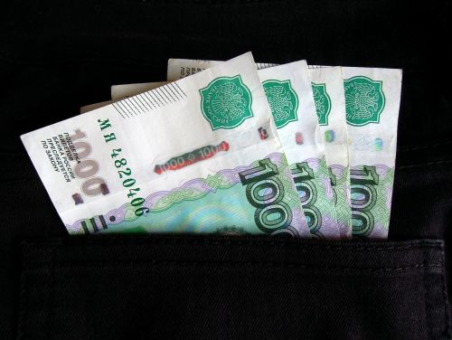 money ruble currency