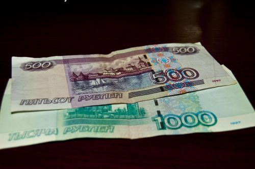 money ruble coins