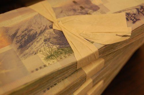 money taiwan dollar one thousand yuan