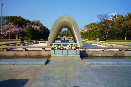 monument japan hiroshima