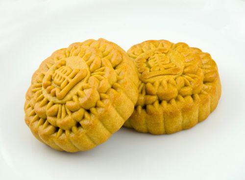 mooncake mini pastry