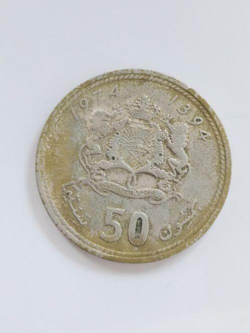 morocco moroccan coin coin