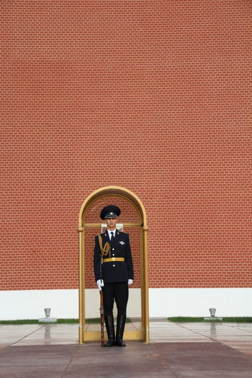moscow guard security guard