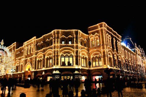 moscow,Naujųjų metų vakaras,žiema,vakaras,naktinis miestas