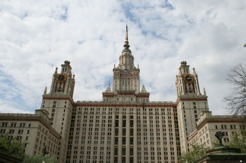 moscow state university new modern