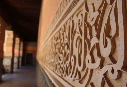 mečetė,Koranas,tikrai,marrakechas