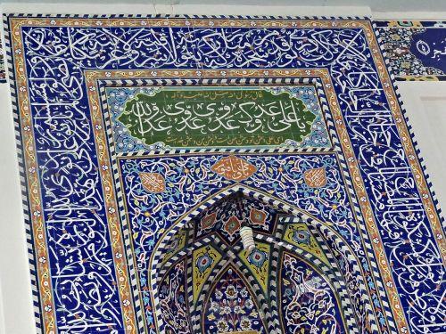 mosque monument art