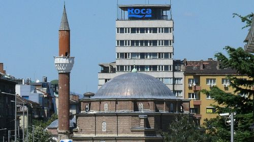 mosque mosque in sofia muslims