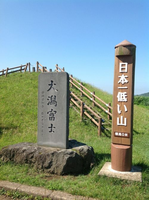 mountain akita polder