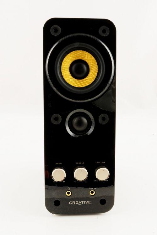 multimedia speakers pc speakers