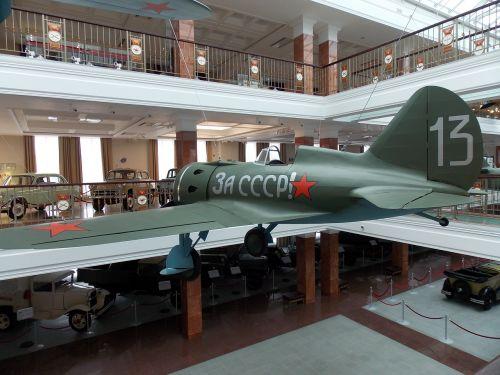 museum plane fighter