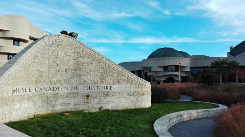 museum canada history