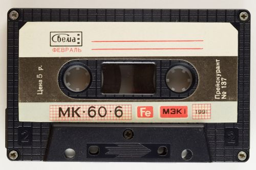 music cassette audio
