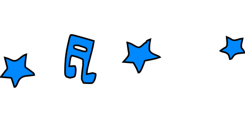 music note stars