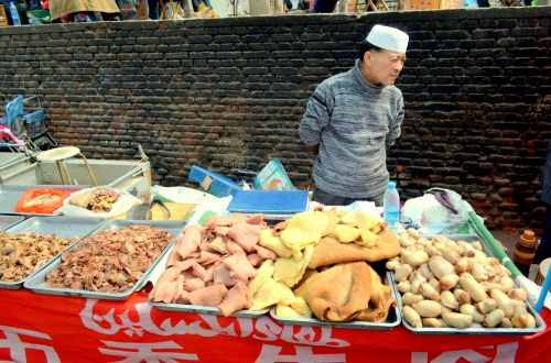 Muslim Butcher