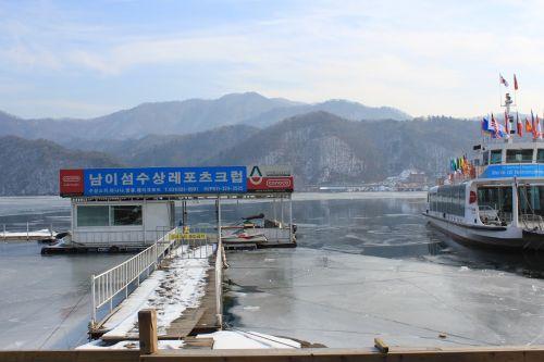 Naminara Island Port