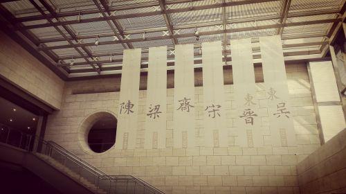 nanjing museum the six dynasties