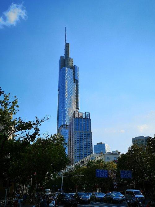 nanjing  purple peak tower  tall buildings