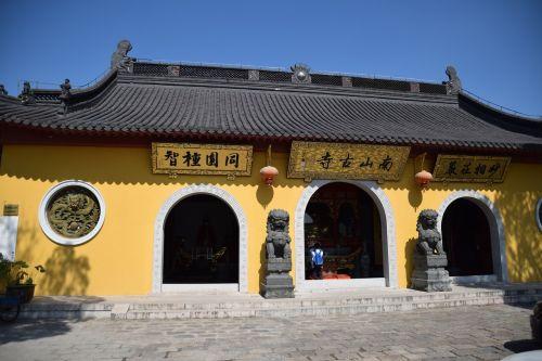 nanshan temple shanghai xin chong
