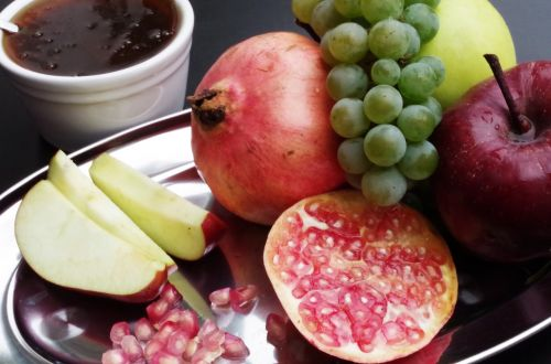 new year the israeli apple