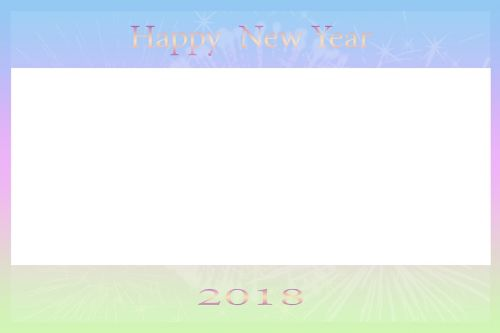 new year's card greeting card new year greeting